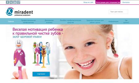 Официальное представительство Мирадент в России